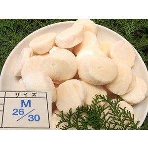 ほたて貝柱 M サイズ 1kg 【冷凍】/(2箱)