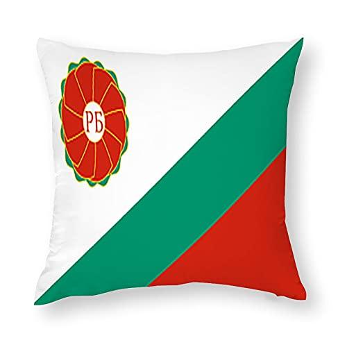 Alternative Flagge für Bulgarien Kissenbezug, quadratisch, dekorativer Kissenbezug für Sofa, Couch, Zuhause, Schlafzimmer, Indoor Outdoor, niedlicher Kissenbezug 45,7 x 45,7 cm