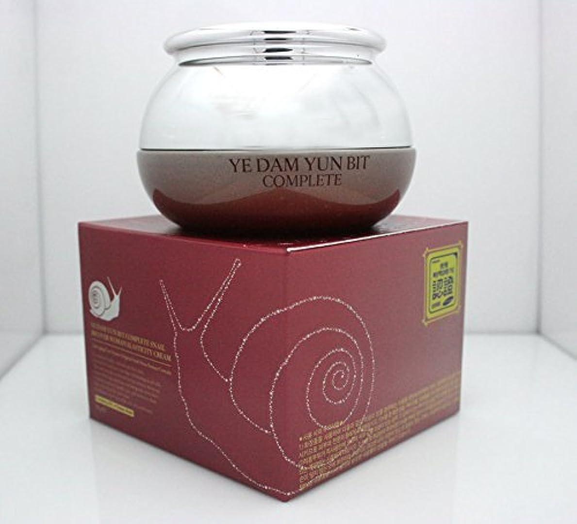 受け継ぐ応答曖昧な[YEDAM YUNBIT] 完全なカタツムリ?リフト?リフティング?クリーム50g/韓国化粧品/Complete Snail Recover Lifting Cream 50g/Korean cosmetics [並行輸入品]