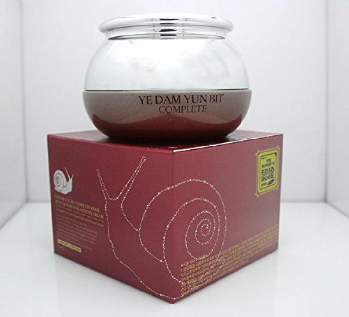 ポーンメトロポリタン製造業[YEDAM YUNBIT] 完全なカタツムリ?リフト?リフティング?クリーム50g/韓国化粧品/Complete Snail Recover Lifting Cream 50g/Korean cosmetics [並行輸入品]