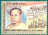 Ajoy Kumar Mukherjee Personality Bilplabi Newspaper of the Revolutionaries of Tamluk
