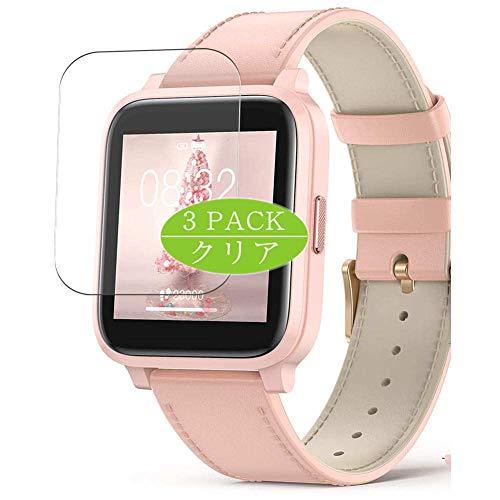 VacFun 3 Piezas Claro Protector de Pantalla, compatible con Hommie X3 smartwatch...