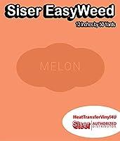 Siser EasyWeed アイロン接着熱転写ビニール - 12インチ (メロン、50ヤード)