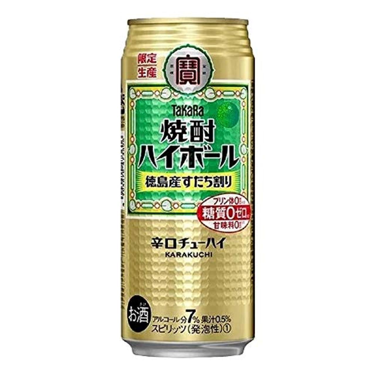 罪人極貧ゴルフ缶チューハイ 宝 焼酎ハイボール すだち割り 500ML 24本 (1ケース) 宝酒造
