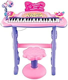 My Piano Musical Set Kids Playing Set with Stool and Microphone