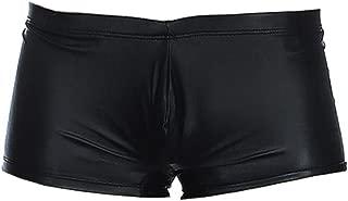 K-Men Men's Sexy Trunk Underwear Faux Leather Jockstraps Boyshorts Boxer Briefs
