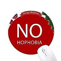 キャッチフレーズなしホホビビア クリスマスツリーの滑り止めゴム形のマウスパッド
