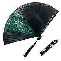 扇子メンズ レディース 透かし彫り 竹製 扇子 おしゃれ 和装小物 和風 上品 華やか 男女兼用(扇子&扇子袋&チャーム) (グリーン)