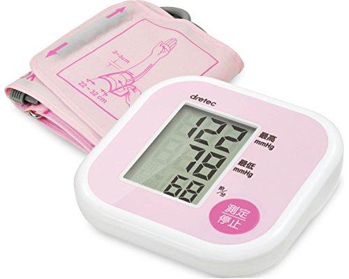 dretec(ドリテック) 血圧計 上腕式 デジタル コンパクト 大画面 シンプル BM-201PK(ピンク)