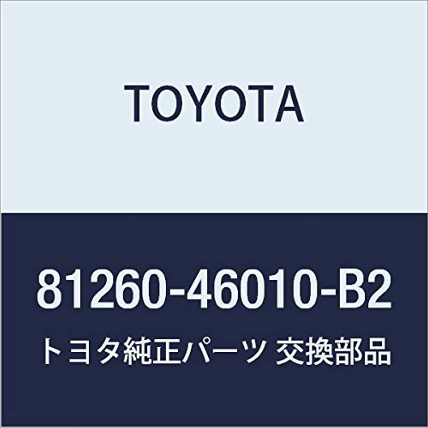 Toyota 81260-46010-B2 Map Lamp Assembly