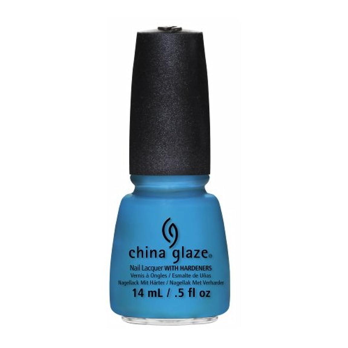 付ける夫婦瀬戸際(3 Pack) CHINA GLAZE Nail Lacquer - Sunsational - Isle See You Later (並行輸入品)