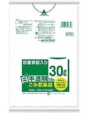 サニパック HT31容量表記入り白半透明ゴミ袋30L 10枚 HT31HCL