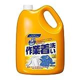 【業務用 衣料用洗剤】液体ビック 作業着洗い 4.5kg(花王プロフェッショナルシリーズ)