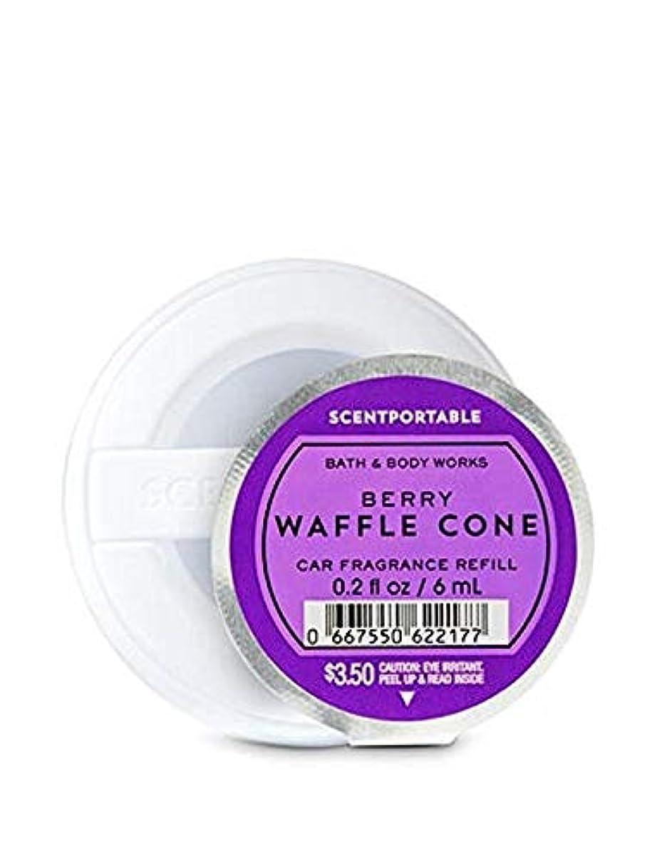 飢え裏切り廃止【Bath&Body Works/バス&ボディワークス】 クリップ式芳香剤 セントポータブル詰替えリフィル ベリーワッフルコーン Scentportable Fragrance Refill Berry Waffle Cone [並行輸入品]