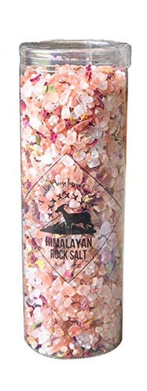 にやにや微弱で出来ているヒマラヤ岩塩 バスソルト ピンク ハーブ&スパ 300g(10回分)