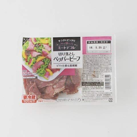 MC ペッパービーフ 78g 【冷凍・冷蔵】 3個