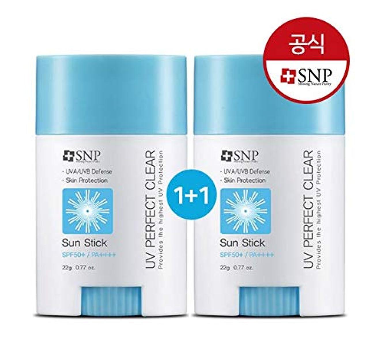 ホテルダイジェスト公平な[ 1 + 1 ] エスエンピ(SNP) UV パーフェクト クリア 日焼け止めスティック22g (SPF50+ PA++++) / UV PERFECT CLEAR SUN STICK/韓国日焼け止め