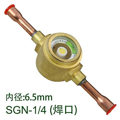 MuChangZi 1 Pieza Diámetro Interno 6.5 mm SGN-1-4 ODF Mirilla para Equipos de refrigeración de Almacenamiento en frío de Aire Acondicionado Central