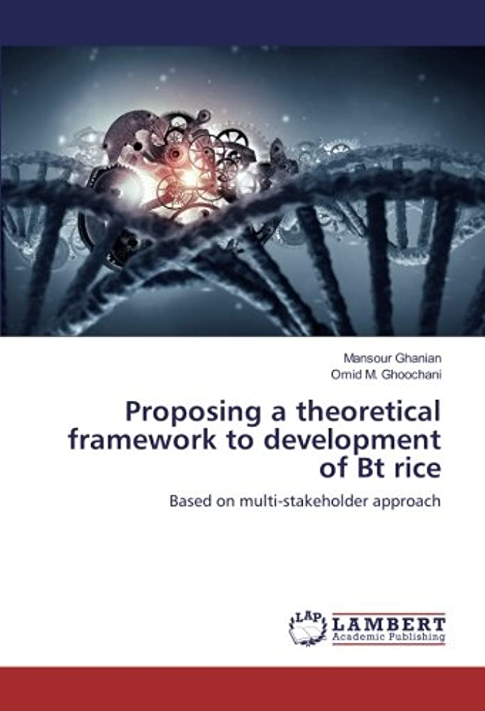 の前で豚支店Proposing a theoretical framework to development of Bt rice: Based on multi-stakeholder approach