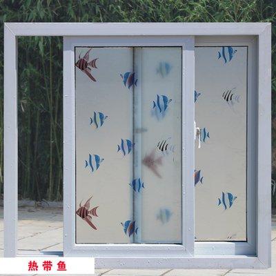 Piero Statische kleeflaag ondoorzichtige zelfklevende glasstickers Anti UV Frosted raamfolie privacy sticker, 16
