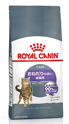ロイヤルカナン 猫 おねだりの多い成猫用 FCN アペタイト コントロール 2kg