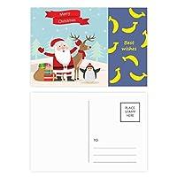 クリスマスのサンタクロースのヘラジカペンギン祭り バナナのポストカードセットサンクスカード郵送側20個