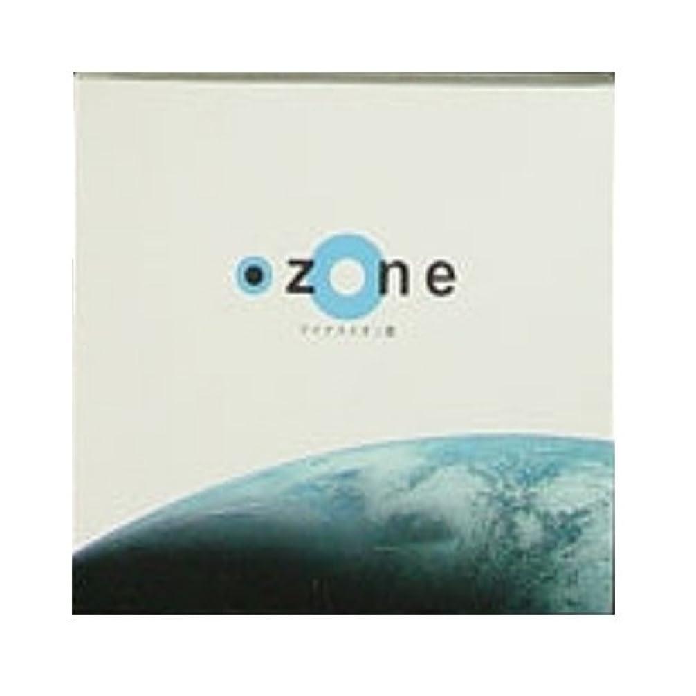 ボイコットスティーブンソン告白悠々庵 OZONE 箱型 ウルトラマリン