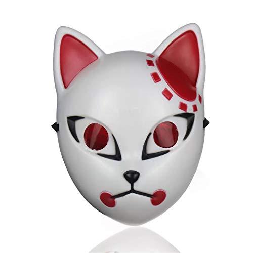 boogift Maske in Weiß Comic Demon Slayer: Temporäre Gesicht Tattoos für Erwachsene & Kinder zum Karneval / Fasching Night Maskerade Party Cosplay Mottopartys (02)