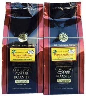 コーヒー豆 アラビカンハッピー 1kg ( 500g×2袋 )セット 【 中挽 】クラシカルコーヒーロースター