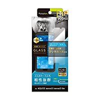 トリニティ TR-AQS3-GL-GOBCCC BLCゴリラガラス 強化ガラス クリア[AQUOSsense3/lite用]