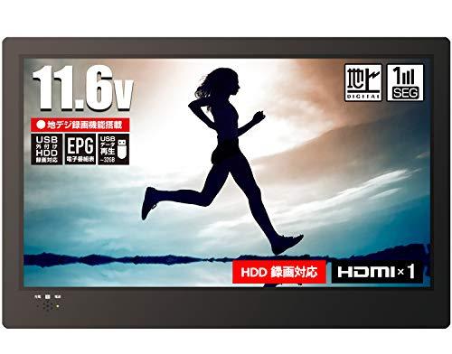 東京Deco 11V型 ポータブル 液晶テレビ フルセグ搭載 HDMI入力 11.6インチ 車載用バック [録画機能搭載] アンテナケーブル 壁掛け 地デジ ワンセグ ポータブル TV 11 12 【国内メーカー12カ月保証】 o000