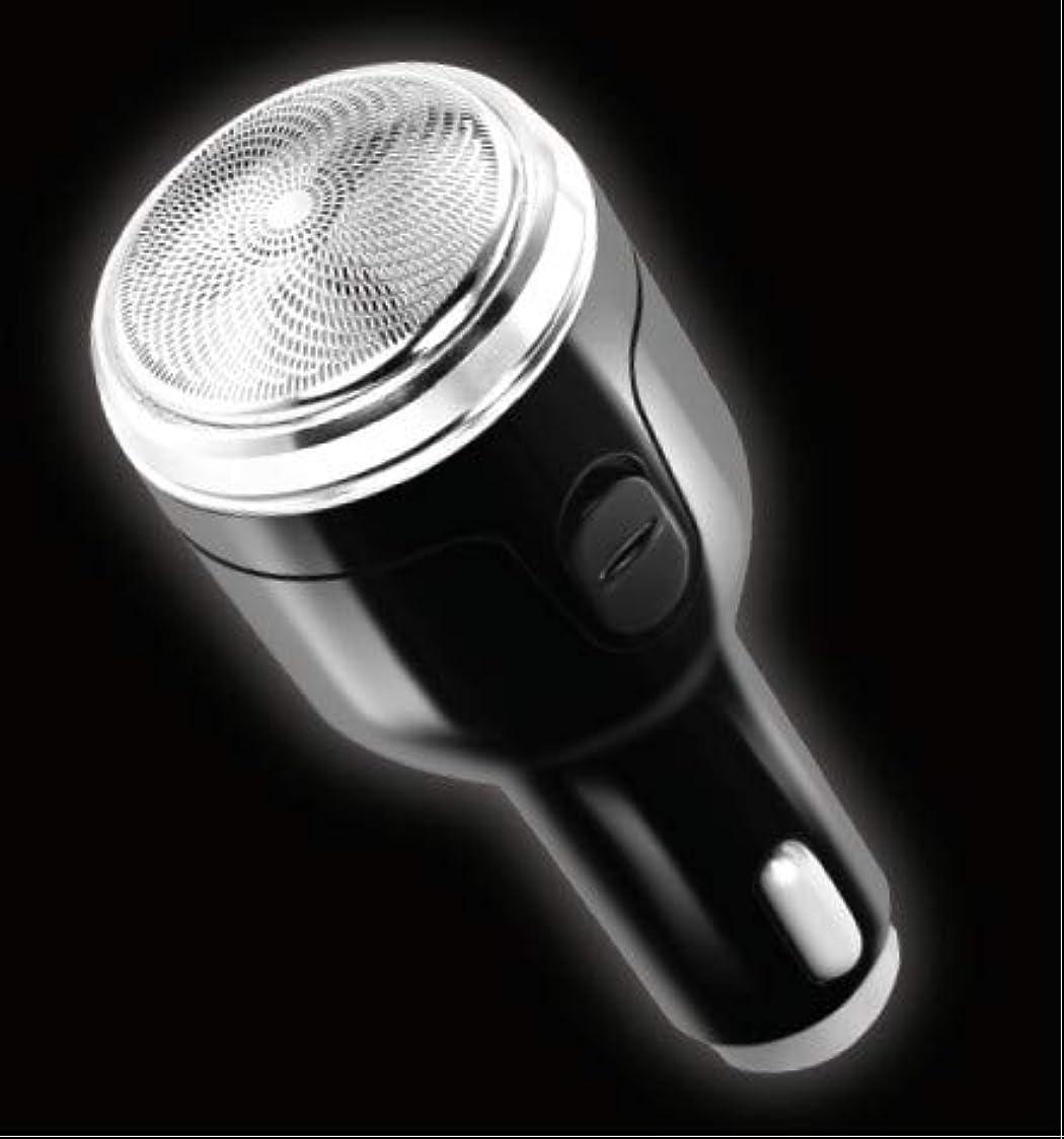 採用する現実には割り当てるシガーソケット充電式シェーバー 髭剃り USBポート付き 12V-24V車対応 レジャー ドライブ アウトドア
