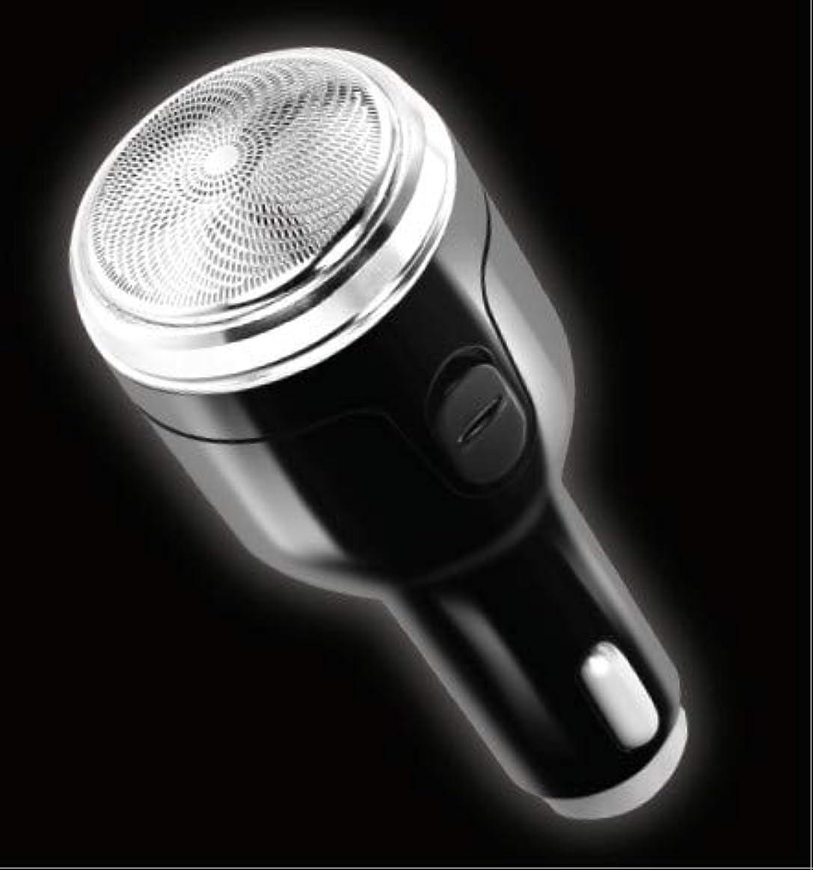 ブルーム亜熱帯武器シガーソケット充電式シェーバー 髭剃り USBポート付き 12V-24V車対応 レジャー ドライブ アウトドア