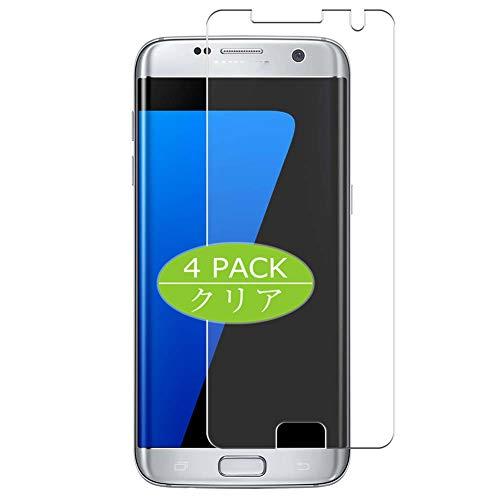VacFun 4 Piezas HD Claro Protector de Pantalla Compatible con Samsung Galaxy S7 Edge au SCV33 docomo SC-02H, Screen Protector Sin Burbujas Película Protectora (Not Cristal Templado) New Version