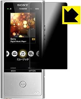 のぞき見防止 液晶保護フィルム Privacy Shield ウォークマン NW-ZX100 日本製
