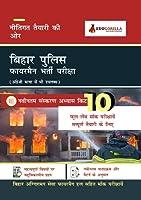 Bihar Police Fireman Recruitment Exam 2021   10 Full-length Mock Tests (Solved)   Latest Pattern Kit By EduGorilla (in Hindi)