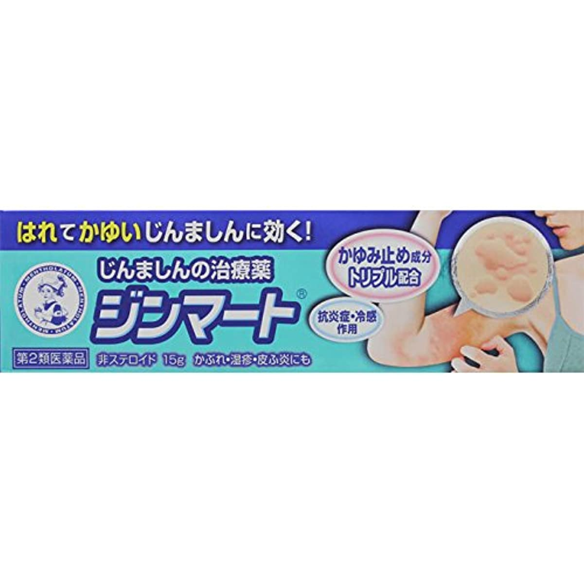 おもてなしブロンズ厚くする【第2類医薬品】メンソレータム ジンマート 15g