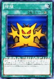 Konami Yu-Gi-Oh / Multiply / TP15-JP010 / A Japanese Single Individual Card