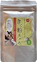 菊芋 粉末 キクイモ パウダー きく粉ちゃん 100g (乳酸菌 配合)