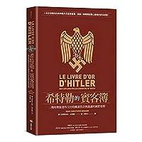 Hitler's Guest Book
