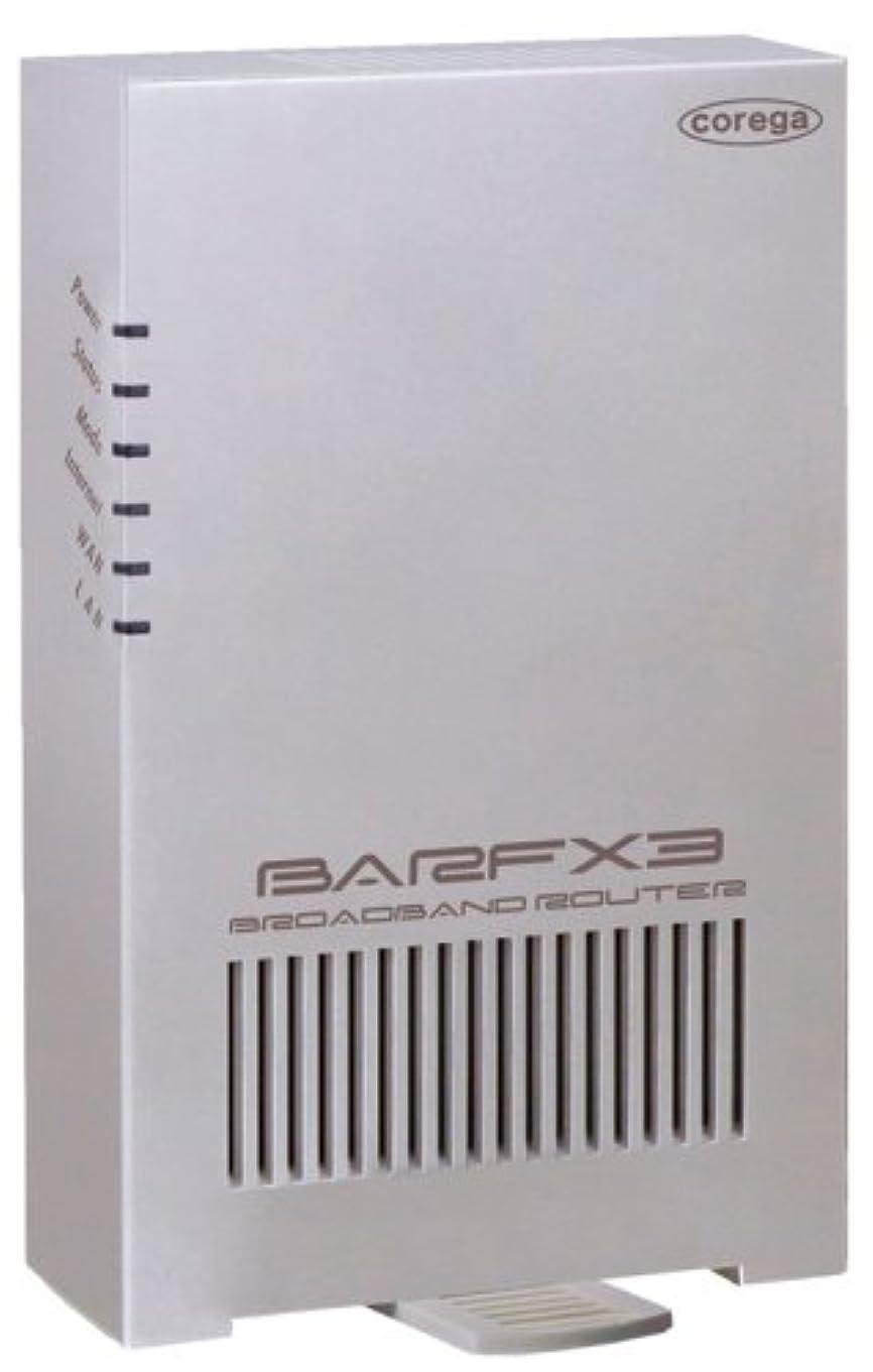 特異なインポートコンピューターcorega 有線ブロードバンドルータ ホワイト CG-BARFX3