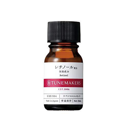 TUNEMAKERS(チューンメーカーズ) レチノール 原液美容液