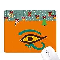 古代エジプトの抽象的なアイパターン ゲーム用スライドゴムのマウスパッドクリスマス
