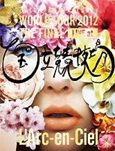 20th L'Anniversary WORLD TOUR 2012 THE FINAL LIVE at 国立競技場(初回生産限定盤DVD+TAIPEI LIVE CD)