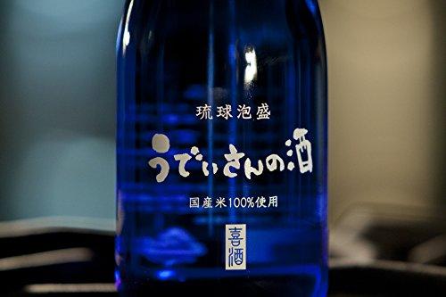 Udisan No Sake Awamori