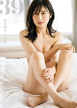 [舞山秀一, 熊田曜子]の39 熊田曜子写真集