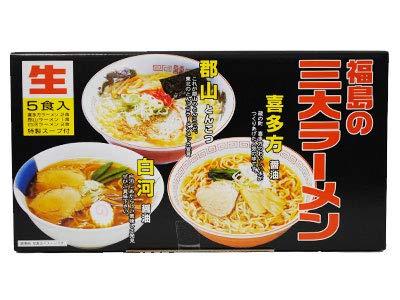 福島の三大ラーメン 5食入り*