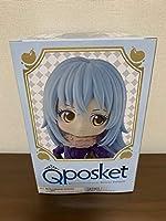 「転生したらスライムだった件 Q posket-Rimuru Tempest-」B1点|Qposket フィギュア