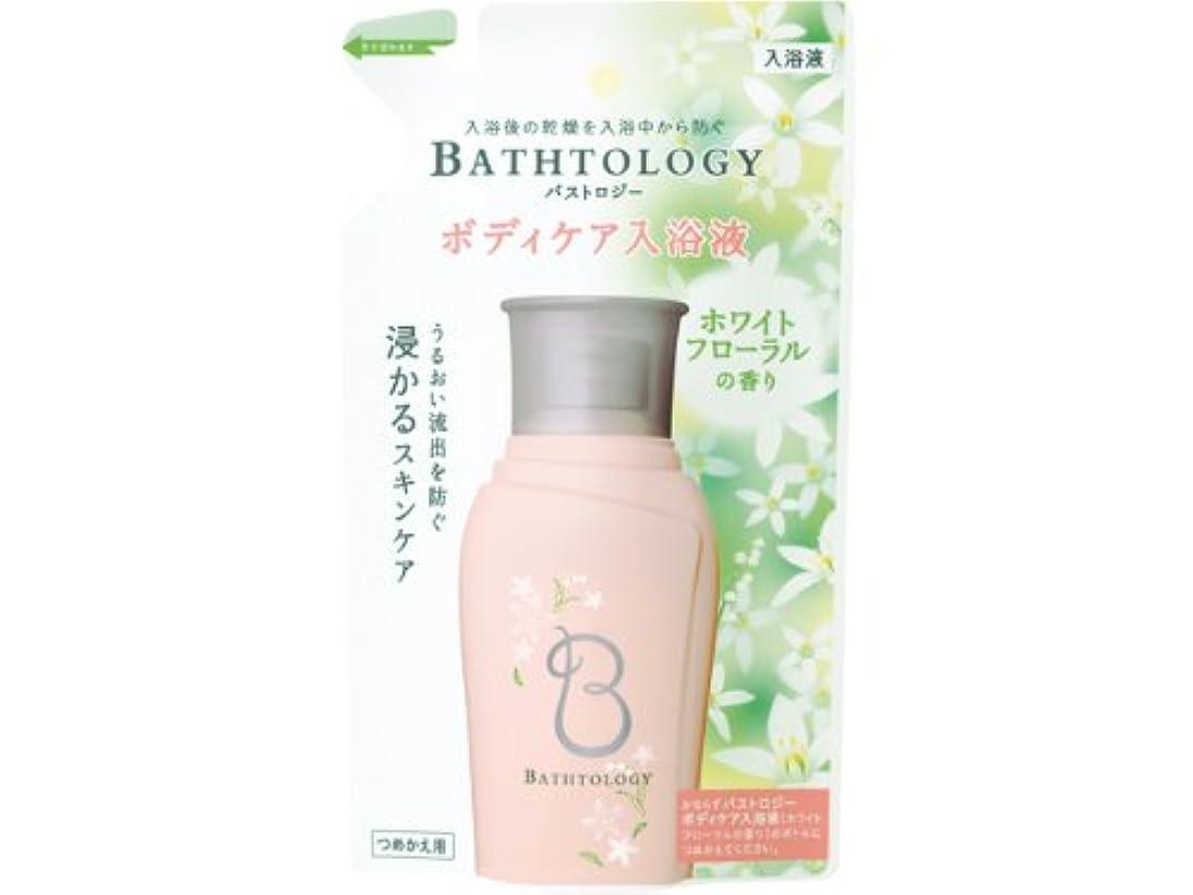 四半期経済的釈義BATHTOLOGY ボディケア入浴液 ホワイトフローラルの香り つめかえ用 450ml
