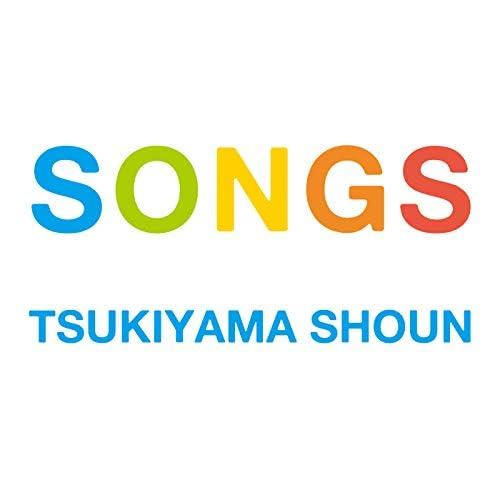 Tsukiyama Shoun